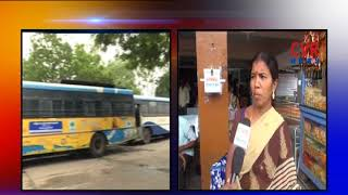 All-India Motor Vehicle Strike Against Proposed MV Amendment  | khammam | CVR NEWS - CVRNEWSOFFICIAL