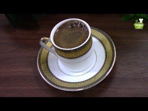 قهوة تركية بماء الورد/اطيب واطعم مذاق