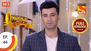 Mangalam Dangalam - Ep 44 - Full Episode - 11th January, 2019 - SABTV