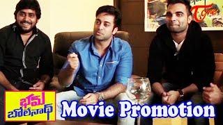 Bham Bholenath Movie Promotion Chit Chat   Navdeep   Naveen Chandra - TELUGUONE