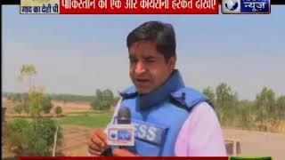 जम्मू-कश्मीर के अरनिया सेक्टर में पाकिस्तान की ओर से गोलीबारी जारी, भारत दे रहा मुंहतोड़ जवाब - ITVNEWSINDIA