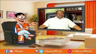 Dada Political Punches On BJP Leader Kanna Lakshmi Narayana | Pin Counter | iNews - INEWS