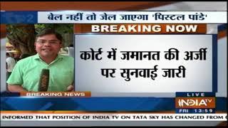 Ashish Pandey को Court ने 14 दिन की न्यायिक हिरासत में भेजा, Bail की अर्ज़ी पर सुनवाई जारी - INDIATV