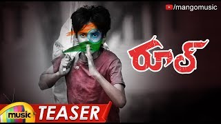 Rule Telugu Movie Teaser | Shivamani | 2018 Telugu Movie Teasers | #RuleTeaser | Mango Music - MANGOMUSIC