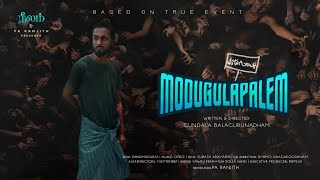 Modugulapalem | Short Film | A True Story | Telugu (with English subtitles) - YOUTUBE