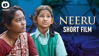 NEERU Short Film | Vasavi | Maniamma | Latest Telugu Short Films | #NEERU | Khelpedia - YOUTUBE