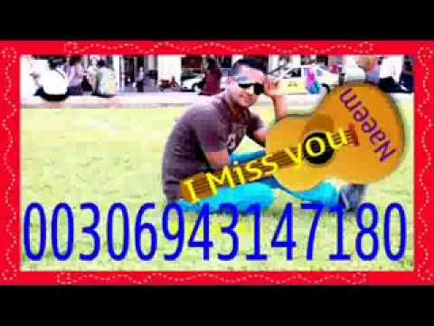 indian bangla new sed song 2014