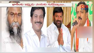 Tension in Congress Leaders over IT Raids and Cases in Telangana | CVR News - CVRNEWSOFFICIAL