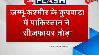 Pakistan violates ceasefire in Kupwara sector, Jammu and Kashmir - ZEENEWS