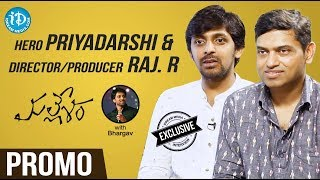 Actor Priyadarshi & Director Raj Rachakonda Interview - Promo || Talking Movies With iDream - IDREAMMOVIES
