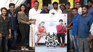 Jamba Lakidi Pamba Movie Poster Launch |  Naresh | Maruthi | Ali | Srinivasa Reddy | TFPC - TFPC