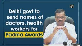 video : Doctors, Health Workers के नाम Padma Awards के लिए केंद्र को भेजेंगे - Kejriwal