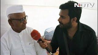आंदोलन के दूसरे दिन अण्णा हजारे ने NDTV से की खास बातचीत - NDTVINDIA