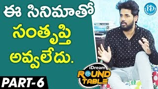 Tollywood Directors At iDream Round Table Exclusive Interview - part #6 - IDREAMMOVIES