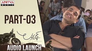 Lover Audio Launch Part 03 |Raj Tarun, Riddhi Kumar|Anish Krishna|Dil Raju - ADITYAMUSIC