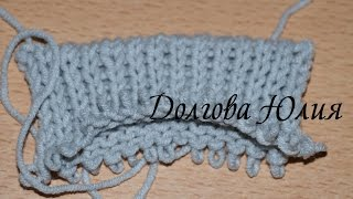 Вязание спицами. Двойная полая резинка  ///  Knitting for beginners. Double hollow gum