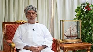 """معالي الشيخ/ محمد بن سعيد الكلباني في دقيقة عمانية يتحدث عن """"السبلة العُمانية""""."""