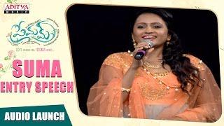 Suma Entry At Premam Audio Launch  || Naga Chaitanya, Sruthi Hassan || Gopi Sunder, Rajesh Murugesan - ADITYAMUSIC