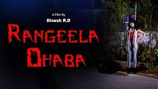 Rangeela Dhaba Latest Telugu Short Film 2018 | Directed By Dinesh RD | Hola Tv - YOUTUBE