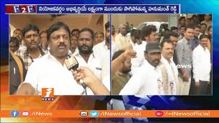 Kolan Hanmanth Reddy Face To Face Over Winning Chance In Quthbullapur Constituency | iNews - INEWS