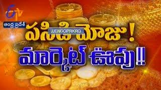 Pratidwani - ప్రతిధ్వని - 21st October 2014 - ETV2INDIA