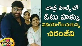 Chiranjeevi Cast His Vote with his wife in Jubilee Hills   #TelanganaElections2018   Mango News - MANGONEWS
