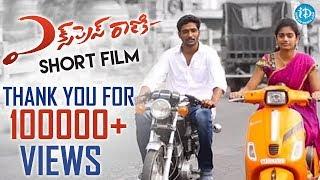 Express Rani - నిజ జీవితంలో జరిగిన సంఘటన ఆధారంగా | Latest 2017 Telugu Short Films | By Pradeep Katta - YOUTUBE