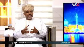 #من عمان | الثلاثاء 25 أغسطس 2020