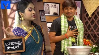 Babai Hotel General Promo - Back to Back Promo - Cooking Show - Jabardasth Rakesh,Ralapalli - MALLEMALATV