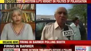 Firing in Barmer booth - NEWSXLIVE