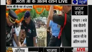 Atal Bihari Vajpayee का पार्थिव शरीर को सेना का ट्रक BJP हेडक्वार्टर्स लेकर जा रहे है - ITVNEWSINDIA