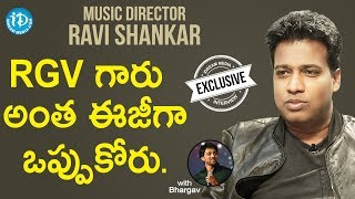 Music Director Ravi Shankar Exclusive Interview || Talking Movies With iDream - IDREAMMOVIES