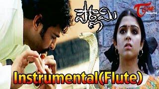 Pournami Movie Songs | Instrumental (Flute) | Prabhas, Trisha Krishnan, Charmy - TELUGUONE