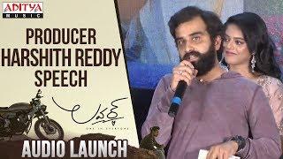 Producer Harshith Reddy Speech @ Lover Audio Launch |Raj Tarun, Riddhi Kumar - ADITYAMUSIC