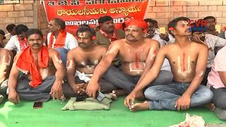 CPI & CPM Leaders Protest against Modi in Tirupati over Kadapa Steel Plant | CVR News - CVRNEWSOFFICIAL