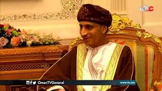 #عمان في أسبوع | الجمعة 11 يناير 2019م