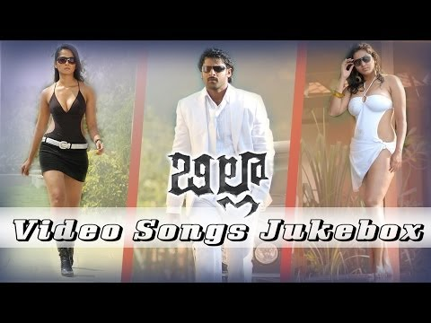 Billa Full Movie Video Songs || Jukebox || Prabhas, Anushka Shetty, Namitha