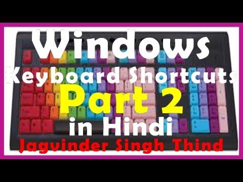 Windows Shortcuts Part 2