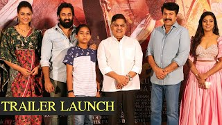 Mammootty's Mamangam Telugu Movie Trailer Launch | M. Padmakumar | TFPC - TFPC