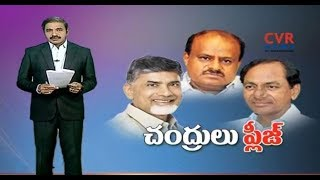 Karnataka Govt Formation LIVE Updates | Chandrababu Naidu, KCR Offer | HIGHLIGHTS - CVRNEWSOFFICIAL