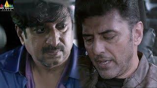 Lohit Kumar and Prithvi Raj Scene | Desamlo Dongalu Paddaru | Latest Telugu Movie Scenes 2018 - SRIBALAJIMOVIES