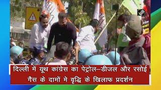 video : Fuel Price के बढ़े दाम के खिलाफ दिल्ली में Youth Congress का Protest