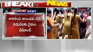 Farmers Protest On Sriram Sagar Project Water Release |SE Office | CVR NEWS - CVRNEWSOFFICIAL