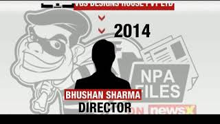 NPA case: VGS Design House Pvt Ltd has allegedly defaulted on loans - NEWSXLIVE