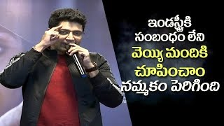 Adivi Sesh Superb Speech At Evaru Movie Pre Release Event || Regina Cassandra || IndiaGlitz - IGTELUGU