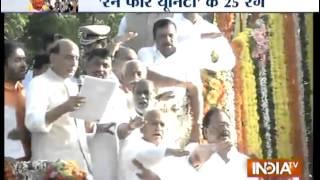 Narendra Modi flags off 'Run for Unity' in 25 pictures - INDIATV