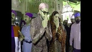 Video:अमृतसर :दीपिका पादुकोण और उनके पति रणबीर ने सचखंड श्री हरमंदिर साहिब में माथा टेका
