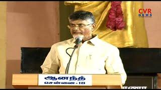 AP CM Chandrababu Naidu Speech | DMK Unveils Karunanidhi Statue in Chennai | CVR News - CVRNEWSOFFICIAL