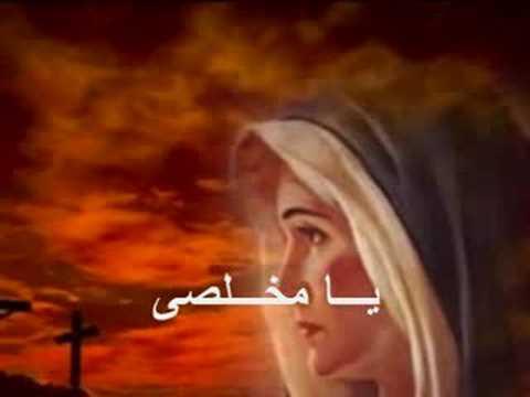 طوباكى طوباكى مريم العذراء