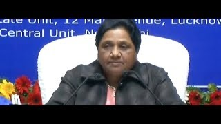 BSP supremo Mayawati holds press conference in Lucknow on 63rd birthday - TIMESOFINDIACHANNEL